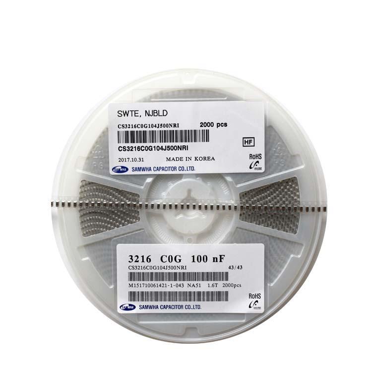 电容 三和 CS2012X5R106K250NRE 贴片电容